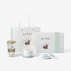 四季你好 · 茉莉龙珠 竹盖飘逸杯礼盒 | 亦茶亦画