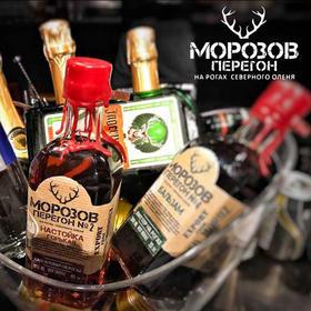 莫洛佐夫升华系列利口酒