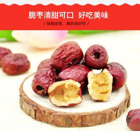 优质脆枣 | 广州果宝食品直供香甜无渣饱满圆润 |500g(迷你手抓包)【严选X休闲零食】