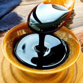 【年货节活动买2赠1】「喝1杯=10杯菊花茶」 清火好物!纯手工熬制蒲公英浆 300g/瓶 3瓶装送木勺
