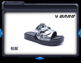 BANU潮鞋——骷髅  NF17190
