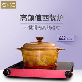 SKG1685D电陶炉 | 高颜值西餐炉,实时温显,可定时,不挑锅无高频辐射