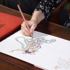 《敦煌绘本》,0基础立即上手,静心、解压的手绘涂色书
