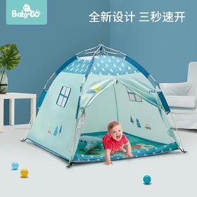 babygo儿童帐篷 清新绿  宝宝的萌趣小小屋