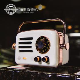 【猫王新品】旅行者2号丨迷你便携蓝牙收音机音响丨个性化音乐选择丨APP定制专属电台丨无地域限制1000+电台可选丨只播你想听的
