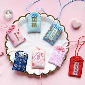 和风御守日式祈福护身符 学业健康事业恋爱   文具