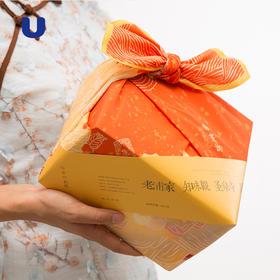 半岛优品   老店联合打造格调十足的中秋月饼礼盒 集合招牌名饼  创意设计