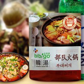 bibigo必品阁 泡菜汤/部队火锅  方便速冻微波食品懒人速食 (1~2人份)