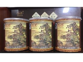 """武夷岩茶  """"石上英""""2009年陈茶(125g罐装)"""
