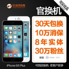 Apple/苹果 iPhone 6 Plus官换机【单机】