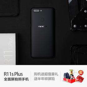 R11Splus 黑色全网通版