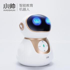 海尔小帅儿童语音早教学习智能机器人第五代5.1正品官网电视同款