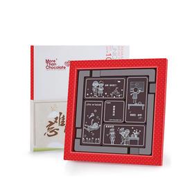 【包邮】教师节专属巧克力礼盒 送礼送老师节日礼品