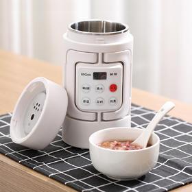 【专利折叠款、移动小厨房】咪咕便携折叠电煮壶   烧水煲汤焖饭煮粥一壶全搞定