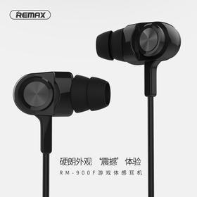 900F体感耳机