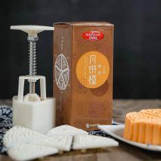 百钻冰皮月饼模具 手压式家用做广式月饼绿豆糕烘焙工具50克100g