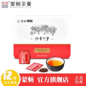 蒙顿茶膏 普洱茶膏 生茶膏 老班章 普洱茶  古树茶全溶茶包邮20袋