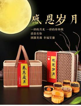 张阿庆月饼礼盒装8饼8味800g广式蛋黄莲蓉月饼散装多口味中秋礼品