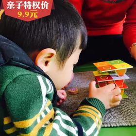 【格林宝贝国际早教】懂孩子 、爱孩子 、为孩子!早教体验名额限量发放!