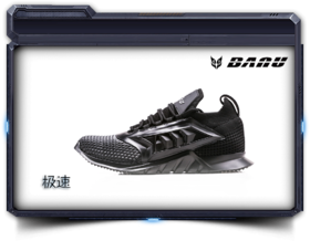 奔跑吧第二季 跑男同款 BANU 急速 跑鞋  NF18102