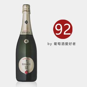 """【意大利的""""香槟王""""】BERLUCCHI 贝鲁奇酒庄61号纪念款起泡酒"""
