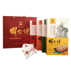 关公饼 | 关帝祖庙旅游产品 | 206g*4盒送手提袋【严选X休闲零食】