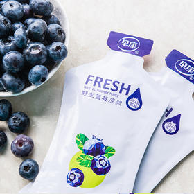 野生蓝莓原浆│护眼明目,美容抗衰,喝一袋等于700颗种植蓝莓的营养