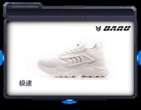 BANU潮鞋——极速 NF18107