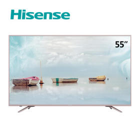 海信(Hisense)LED55N5700U 55英寸 4K 超薄 人工智能LED液晶电视 香槟金【只支持白河本地销售】