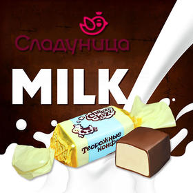 芝士巧克力糖1KG