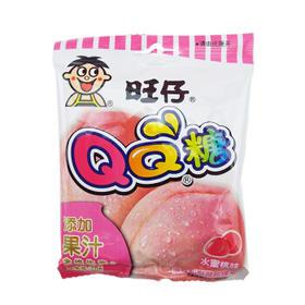 23g×20袋  旺仔QQ糖水蜜桃味