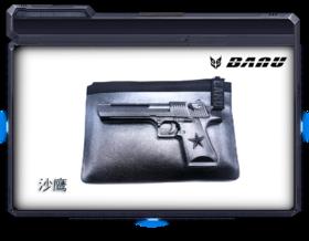 BANU手包系列 沙鹰  BNF006