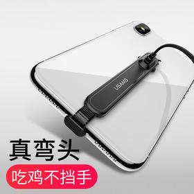 优胜仕 iPhone7plus 数据线弯头8p苹果x加长手游吃鸡神器抖音同款