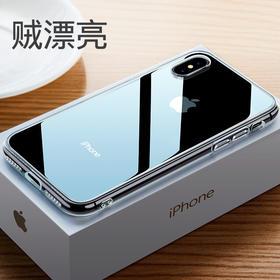 新款iPhoneX手机壳苹果X透明钢化玻璃防摔7Plus全包软硅胶外壳8P