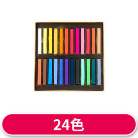 一行手绘专用色粉24色 手绘必备