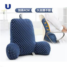 半岛优品丨居家办公必备腰靠 座椅靠垫孕妇床头腰垫