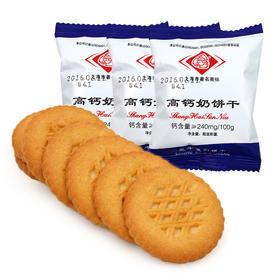 d三牛饼干 高钙 椰丝 香葱口味 散装称重 500g