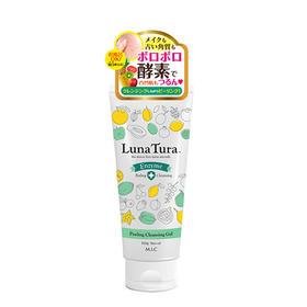 购买2支立减10元【大S的美容秘密 3分钟卸妆去老化角质】LunaTura酵素去角质卸妆啫喱