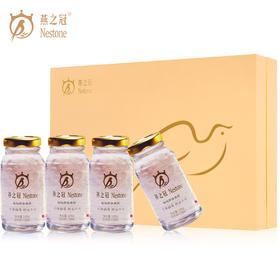 燕之冠即食燕窝经典款100g*4瓶装孕妇营养滋补品