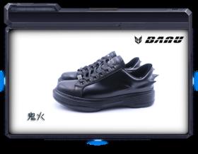 BANU潮鞋——鬼火  NF1101