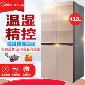 美的(Midea) 432升十字对开纤薄智能变频风冷无霜多门电冰箱BCD-432WGPZM 博雅金【只支持白河本地销售】