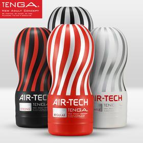日本TENGA进口air tech高潮男用飞机杯