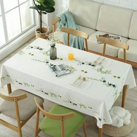 欧式pvc餐桌布艺茶几桌布防水防烫防油免洗长方形家用棉麻小清新