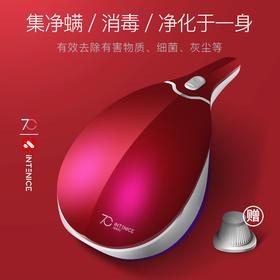 【杀菌、除螨、吸尘、除湿四位一体】日本英特耐iNTENICE C3除螨仪  高频拍打 超强劲吸 热风除湿 紫外除螨