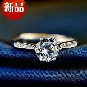 (捡漏)JS0099--s925纯银镶钻戒指