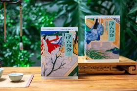 《源氏物语:全译彩插珍藏版》(全2册)