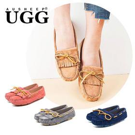 澳洲 AUSHEEP UGG 舒适豆豆鞋!百年UGG,手工真皮、弹力软底超舒适,带娃、逛街,走哪都不累!还有经典绳扣、流苏蝴蝶、双毛球流苏、星星镂空、情侣款,多款可选 !