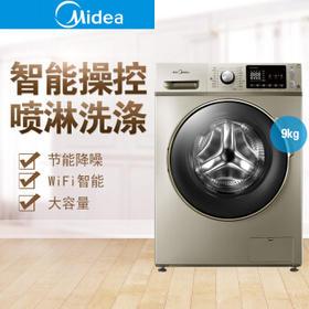 美的(Midea) MG90-1433WDXG 9公斤全自动家用滚筒变频洗衣机【只支持白河本地销售】