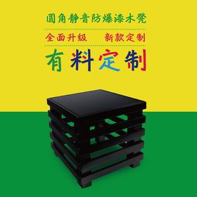 SI产品预定:童画课堂专用木凳子