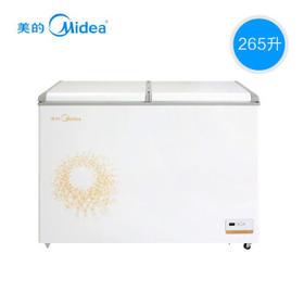 美的(Midea) BD/BC-265VEM 商用卧式蝶形门冷柜单温冷藏冷冻雪柜饮料冰柜【只支持白河本地销售】